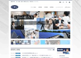 group-c.co.jp