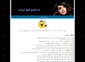 group.mihancamp.com