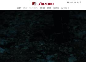 group.shiseido.co.jp