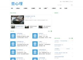 group.xinli001.com