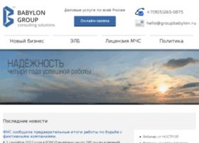 groupbabylon.ru