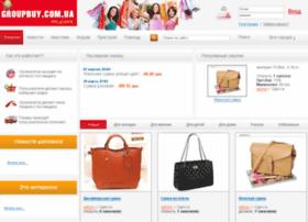 groupbuy.com.ua