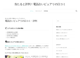 groupeartc.com