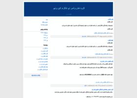 groups.blogfa.com