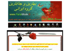 groups.farsimode.com