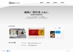 growniche.co.jp
