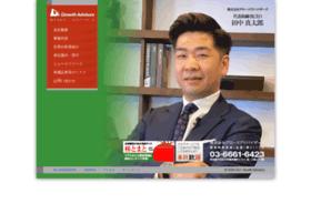 growth-advisors.jp