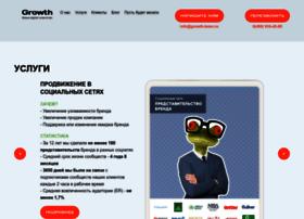 growth-team.ru