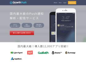growthpush.com