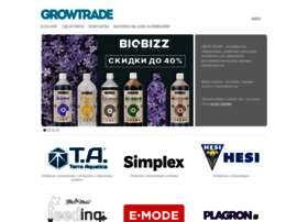 growtrade.ru