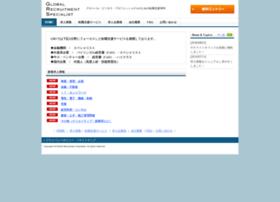grscorp.jp