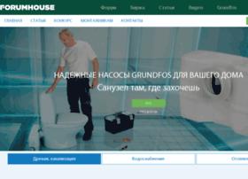 grundfos.forumhouse.ru