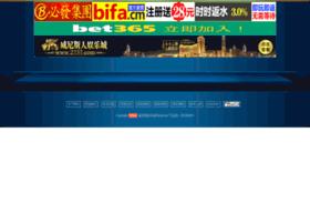 grupocaixas.com