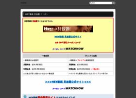 gruppenmanager.com