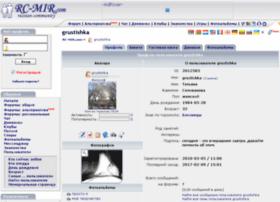 grustishka.rc-mir.com