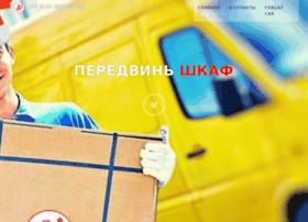 gruzchik.nnov.ru