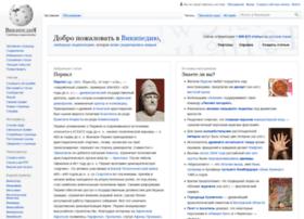 gruzdoff.ru