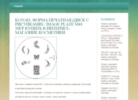 gruzin-eda.ru