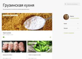 gruzinskajakuhnja.blogspot.com