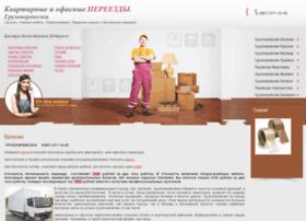 gruzoperevozki-gazeli.ru