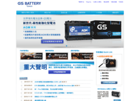 gs-battery.com.tw