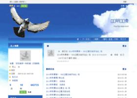 gs.5sai.com