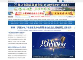 gs.xinhua.org