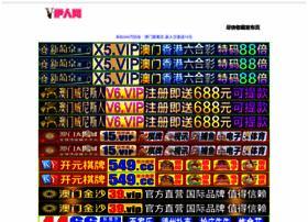 gsaace.com