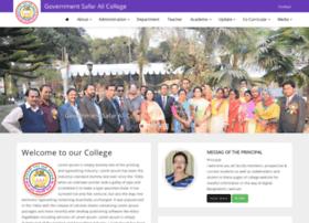 gsacollege.edu.bd