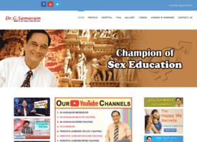 gsamaram.com