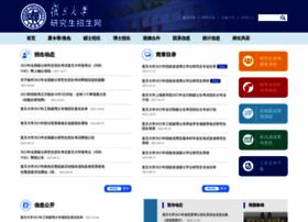 gsao.fudan.edu.cn