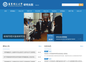 gschool.ecust.edu.cn