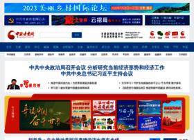 gscn.com.cn