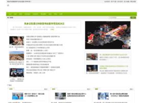 gscx666.com