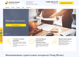 gsection.ru