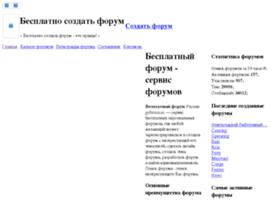 gsforum.ru