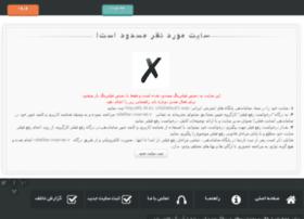 gshaare.rozblog.com