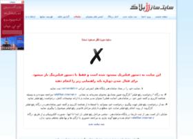 gsharee.rozblog.com