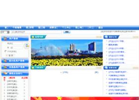 gsjcgj.net