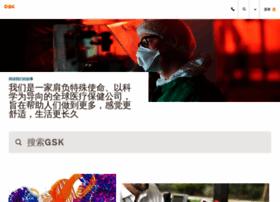 gsk-china.com