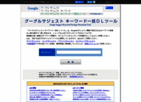 gskw.net
