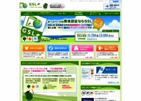 gsl-co2.com
