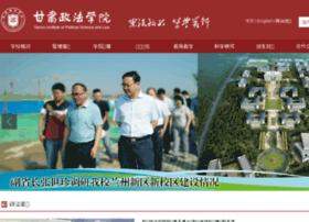 gsli.edu.cn