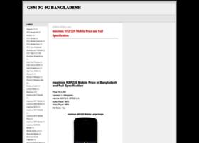 gsm-bangladesh.blogspot.com