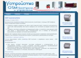 gsm-switch.com.ua