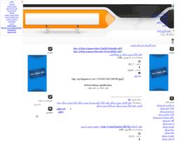 gsmaria.samenblog.com