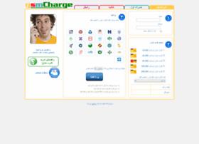 gsmcharge.com
