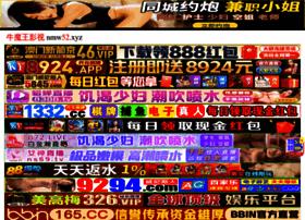 gsmunlocking.net