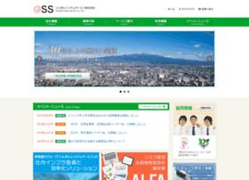 gss.co.jp