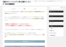 gssforum.com